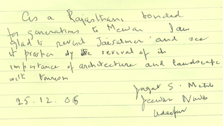 Comment by Mr. Jagat Mehta, former Foreign Secretary of India