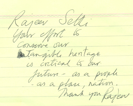 Comment by Mr. Rajeev Sethi